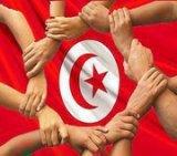 Moi, citoyen tunisien, jem'engage