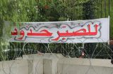 Tunisie : Deux ans après l'immolation par le feu à Sidi Bouzid, la patience s'éteint auBardo